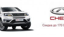 CHERY TIGGO 5 Т21FL 2.0 CVT Luxury