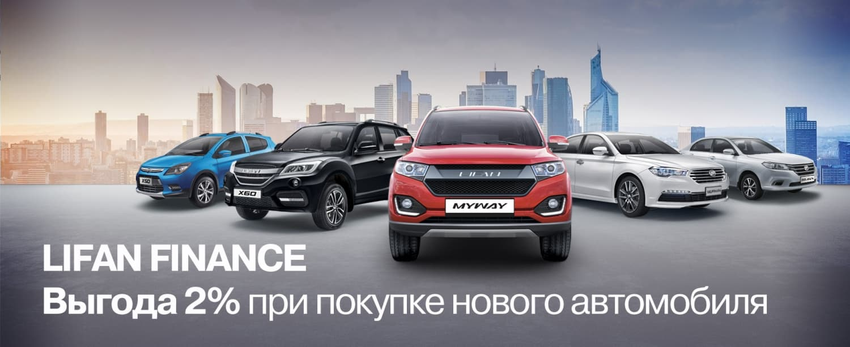 Выгода при покупке авто super mironline ru akbars bank